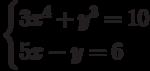 \begin{cases}                   3x^{4}+y^{3}=10\\                   5x-y = 6\\                   \end{cases}