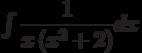 \int \dfrac{1 }{x\left(x^2+2\right)} dx