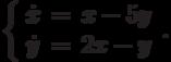 \left\{\begin{array}{ccl}  \dot{x} &=&x-5y \\  \dot{y} &=&2x-y\end{array}\right..