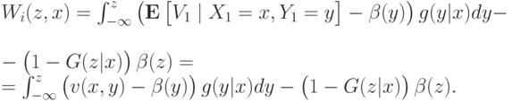 W_i(z, x) = \int_{-\infty}^z\left(\mathbf E\left[\vphantom{1^2}V_1\mid X_1=x, Y_1=y\right] - \beta(y)\right)g(y|x)dy - \ - \left(\vphantom{1^2}1 - G(z|x)\right)\beta(z) = \ = \int_{-\infty}^z\left(\vphantom{1^2}v(x,y) - \beta(y)\right)g(y|x)dy - \left(\vphantom{1^2}1 - G(z|x)\right)\beta(z).