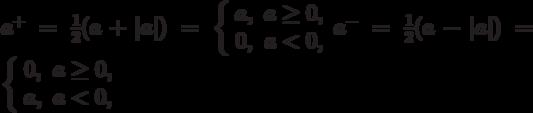 неявная шеститочечная разностная схема