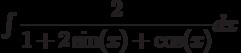\int \dfrac{2}{1+2\sin(x)+\cos(x)} dx