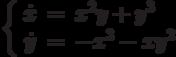 \left\{\begin{array}{ccl}  \dot{x} &=&x^2y+y^3  \\  \dot{y} &=&-x^3-xy^2\end{array}\right.