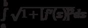 \int\limits_a^b\sqrt{1+[f'(x)]^2}dx
