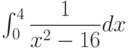 \int_{0}^{4} \dfrac{1}{x^2-16} dx