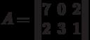 A=\begin{Vmatrix}7&0&2\\2&3&1\end{Vmatrix}
