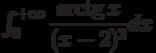 \int_{0}^{+\infty} \dfrac{\arctg x}{(x-2)^2} dx