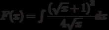 F(x)=\int \dfrac{\left( \sqrt{x}+1\right)^3}{4\sqrt{x}} dx