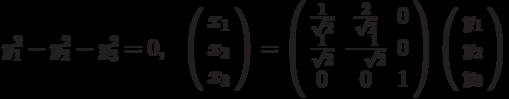 y_{1}^{2}-y_{2}^{2}-y_{3}^{2}=0,\ \ \left( \begin{array}{c}x_{1} \\ x_{2} \\ x_{3}%\end{array}%\right) =\left( \begin{array}{ccc}\frac{1}{\sqrt{2}} & \frac{2}{\sqrt{2}} & 0 \\ \frac{1}{\sqrt{2}} & -\frac{1}{\sqrt{2}} & 0 \\ 0 & 0 & 1%\end{array}%\right) \left( \begin{array}{c}y_{1} \\ y_{2} \\ y_{3}%\end{array}%\right)
