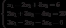 \left\{        \begin{aligned}        & x_1-2x_2+3x_3=6 \\        & 2x_1+3x_2-4x_3=20 \\        & 3x_1-2x_2-5x_3=6        \end{aligned}        \right.