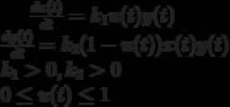 \frac {dx(t)}{dt}=k_1 u(t)y(t) \\\frac {dy(t)}{dt}=k_2(1-u(t))x(t)y(t) \\k_1>0,k_2>0 \\ 0\le u(t)\le1