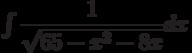 \int \dfrac{1}{\sqrt{65-x^2-8x} } dx
