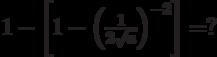 1 - \left[ {1 - \left( {\frac{1}{{2\sqrt a }}} \right)^{ - 2} } \right] = ?