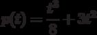 p(t)=\dfrac{t^3}{8}+3t^2