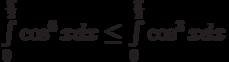 \int\limits_{0}^{\frac {\pi}2}\cos^6 x dx\le\int\limits_{0}^{\frac {\pi}2}\cos^3 x dx