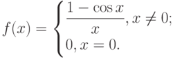 $f(x)=\begin{cases}\dfrac{1-\cos x}{x},{x\ne 0};\\0,{x=0.}\end{cases}$