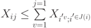 X_{ij} \le \sum\limits_{v=1}^{j=1} X_{i^'v}; i^' \in J(i)
