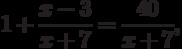 1 + \frac{{x - 3}}{{x + 7}} = \frac{{40}}{{x + 7}},