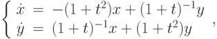 \left\{\begin{array}{ccl}  \dot{x} &=&-(1+t^2)x+(1+t)^{-1}y \\  \dot{y} &=&(1+t)^{-1}x+(1+t^2)y\end{array}\right.,