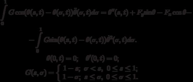 и получается уравнение