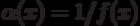 \alpha (x) = 1 / f(x)