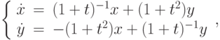 \left\{\begin{array}{ccl}  \dot{x} &=&(1+t)^{-1}x+(1+t^2)y  \\  \dot{y} &=&-(1+t^2)x+(1+t)^{-1}y\end{array}\right.,