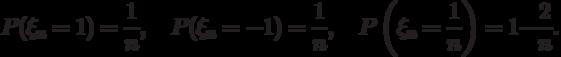 P(\xi_n=1)=\frac 1n,\quad P(\xi_n=-1)=\frac 1n,\quad P\left(\xi_n=\frac 1n\right)=1-\frac 2n.