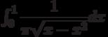 \int_{0}^{1} \dfrac{1}{\pi\sqrt{x-x^2}} dx