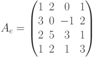 A_{e} = \begin{pmatrix}1 & 2 & 0 & 1\\3 & 0 & -1 & 2\\2 & 5 & 3 & 1\\1 & 2 & 1 & 3\\\end{pmatrix}