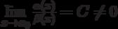 \lim\limits_{x \to x_0} {\frac {\alpha (x)} {\beta (x)}} = C \neq 0