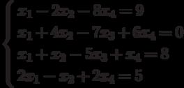 \left\{        \begin{aligned}        & x_1 -2x_2 -8x_4 =9 \\        & x_1 +4x_2 -7x_3 +6x_4 =0 \\        & x_1 +x_2 -5x_3 +x_4 =8 \\        & 2x_1 -x_2 +2x_4 =5        \end{aligned}        \right.