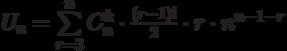 U_n=\sum\limits_{r=3}^{n}C_n^k\cdot\frac{(r-1)!} {2} \cdot r \cdot n^{n-1-r}