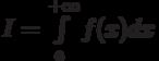 I=\int\limits_a^{+\infty}f(x)dx