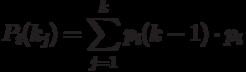 P_i(k_j) = \sum_{j=1}^k p_i(k-1)\cdot p_i