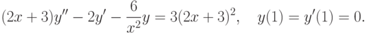 (2x+3)y''-2y'-\frac{6}{x^2}y=3(2x+3)^2, \quad y(1)=y'(1)=0.