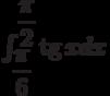 \int_{\dfrac{\pi}{6}}^{\dfrac{\pi}{2}} \tg x dx