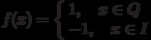 f(x)=\left\{\begin{array}{l}1,\quad x\in Q}\\ -1,\quad x\in I\end{array}\right.