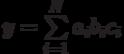 y=\sum\limits_{i=1}^N a_ib_ic_i
