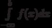 \int\limits_{-\infty}^b f(x)dx