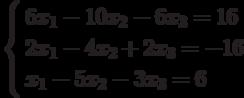 \left\{        \begin{aligned}        & 6x_1 -10x_2 -6x_3 =16 \\        & 2x_1 -4x_2 +2x_3 =-16 \\        & x_1 -5x_2 -3x_3 =6        \end{aligned}        \right.