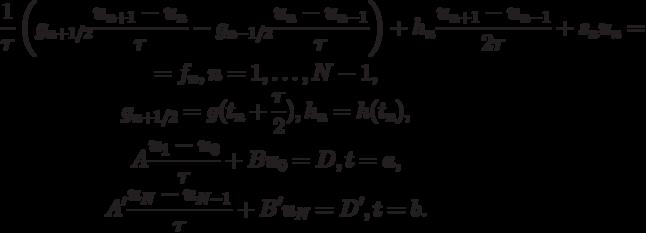 уравнения теплопроводности