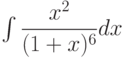 \int\dfrac{x^{2}}{(1+x)^{6}} dx