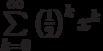 \sum\limits_{k=0}^{\infty}\left( \frac 1 2 \right) ^k x^k