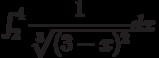 \int_{2}^{4} \dfrac{1}{\sqrt[3]{(3-x)^2}} dx
