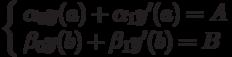 \left\{ \begin{array}{ll}                    \alpha_0 y(a)+\alpha_1 y'(a)=A\\                    \beta_0 y(b)+\beta_1 y'(b)=B \end{array} \right.