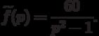 \widetilde{f}(p)=\frac{60}{p^2-1}.