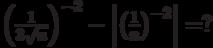 \left( {\frac{1}{{3\sqrt n }}} \right)^{ - 2}  - \left  {\left( {\frac{1}{n}} \right)^{ - 2} } \right  = ?