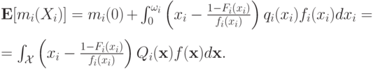 \mathbf E[m_i(X_i)] = m_i(0) + \int_0^{\omega_i}\left(x_i - \frac{1-F_i(x_i)}{f_i(x_i)}\right)q_i(x_i)f_i(x_i)dx_i = \\ = \int_\mathcal X\left(x_i - \frac{1-F_i(x_i)}{f_i(x_i)}\right)Q_i(\mathbf x)f(\mathbf x)d\mathbf x.