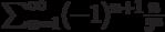 \sum_{n=1}^\infty (-1)^{n+1} \frac{n}{5^n}