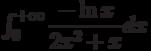 \int_{0}^{+\infty} \dfrac{-\ln x}{2x^2+x} dx